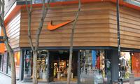 Nike Covent Garden